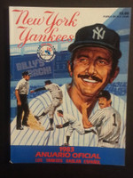 1983 Yankees Yearbook - Spanish Language Edition Near-Mint
