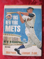 1965 Mets Game Program vs Giants (28 pg) Scored August 29 - Fisher vs Bolin (SF 8-3, HR Mays #41) Good to Very Good [Front and Back covers detached; lt wear and chipping; neatly scored]