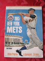 1965 Mets Game Program vs Astros (24 pg) Scored April 15 - Fisher vs Johnson (NY 5-4 10 IN, Klaus Walk-Off HR) Very Good to Excellent [Covers nearly all detached; lt wear; contents fine]