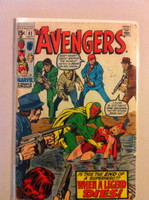 The Avengers #81 Scarlet Witch Oct 70 Good Pencil mark on cover; creasing, scuffing; contents fine