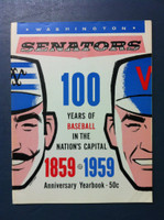 1959 Senators Yearbook (50 pg) Near-Mint Very sl ding on both covers, ow like new