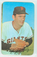 1971 Topps Baseball Supers 2 Gaylord Perry San Francisco Giants Very Good