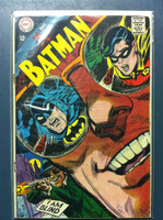 BATMAN #205 Blind as a Bat Sep 68 Very Good Wear on cover, lt staple rust; contents fine