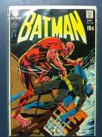 BATMAN #224 Carnival of the Cursed Aug 70 Very Good Lt pencil WRT on cover, lt wear, contents fine
