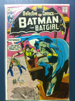 DETECTIVE COMICS ft: BATMAN & BATGIRL #410 A Vow from the Grave Apr 71 Very Good