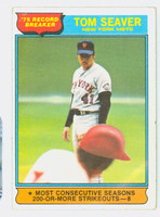 1976 Topps Baseball 5 Tom Seaver HL New York Mets Very Good to Excellent