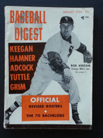 1954 Baseball Digest August Bob Keegan Fair to Good