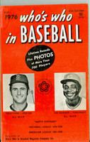 1976 Who's Who in Baseball Joe Morgan, Fred Lynn Excellent to Mint [lt wear on cover, contents very clean]