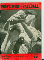 1946 Who's Who in Baseball Hal Newhouser Very Good [Wear on cover, contents fine]