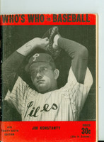 1951 Who's Who in Baseball Jim Konstanty Very Good to Excellent [Stray pencil mark on cover, lt wear; contents clean]