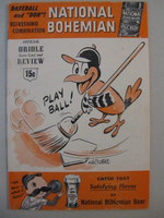1955 Orioles Program vs Red Sox (24 pg) Unscored Excellent [Very light wear, contents fine]