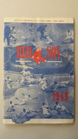 1949 Red Sox Program vs Yankees (24 pg) Unscored Dobson vs Lopat Very Good [Stray scribbing on scorecard, sl staining on some pgs]