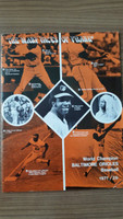 1971 BB Program Orioles vs Athletics (38 pg) Unscored Very Good [Lt wear and creasing, contents fine]