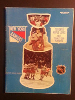 1971 NHL Program Stanley Cup Playoffs Rangers vs Maple Leafs Excellent to Mint