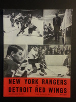 1965 NHL New York Rangers Game Program vs Red Wings Nov 21 1965 Near-Mint