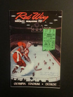 1957 NHL Detroit Red Wings Game Program vs Rangers w/Ticket AUTO ON REVERSE Worsley, Howell, Bathgate Very Good