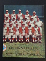 1961 World Series Program - Yankees at Reds Excellent to Excellent Plus