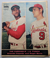 1967 Globe-Democrat Sunday Magazine Cardinals Pull-Out (36 pg) w/Cepeda, Maris Cover (from the Red Schoendienst collection)