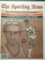 1980 The Sporting News March 22 College Player of the Year - Darrell Griffith Louisville Near-Mint