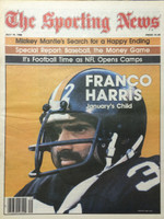 1980 The Sporting News July 19 Franco Harris Steelers Near-Mint