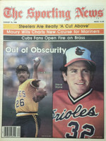 1980 The Sporting News August 23 Jim Bibby, Steve Stone : Out of Obscurity Near-Mint