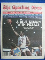 1981 The Sporting News March 21 Mark Aguirre of DePaul (Player of the Year) Near-Mint