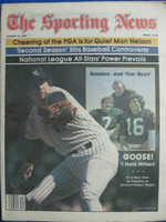 1981 The Sporting News August 22 Goose Gossage Yankees Near-Mint
