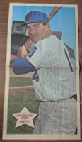1968 Topps Posters 17 Ron Swoboda New York Mets Near-Mint