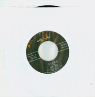 Diana | Don't Gamble With Love - Paul Anka (ABC-Paramount Records 1957) Very Good to Excellent (4 out of 10) - Vintage 45 RPM Vinyl Record Very Good to Excellent[Wear on label and record, plays fine]