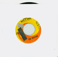 Eight Days A Week | I Don't Want To Spoil The Party - The Beatles (Capitol Records 1965) Very Good to Excellent (4 out of 10) - Vintage 45 RPM Vinyl Record Very Good to Excellent[Paper loss and tape on label]