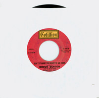 Don't It Make You Want To Go Home | I've Gotta Be Me - Brook Benton (Cotillion Records 1970) Excellent to Mint (6 out of 10) - Vintage 45 RPM Vinyl Record Excellent to Mint