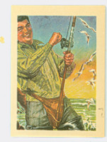 1956 Adventure 72 Fishing Near-Mint to Mint