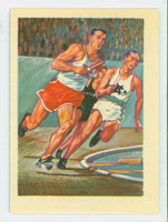 1956 Adventure 83 Track and Field Near-Mint Plus