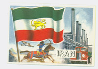 1956 Flags of the World 2 Iran Near-Mint