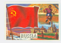1956 Flags of the World 23 Russia Excellent to Mint
