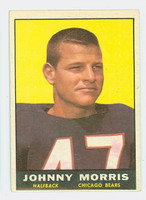 1961 Topps Football 11 Johnny Morris ROOKIE Chicago Bears Very Good to Excellent