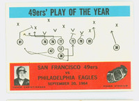 1965 Philadelphia 182 49ers Play Excellent to Excellent Plus