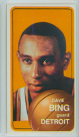 1970 Topps Basketball 125 Dave Bing Detroit Pistons Near-Mint