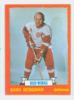 1973-74 Topps Hockey Gary Bergman Detroit Red Wings Near-Mint