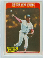 1965 Topps Baseball 138 World Series GM 7 Excellent