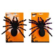 Jumbo Halloween Glitter Spider - 20cm