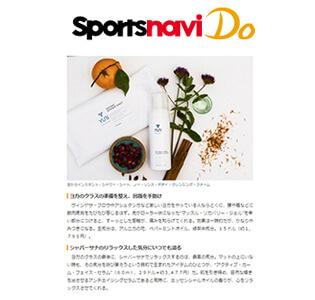 SportsNaviDo - October 2015