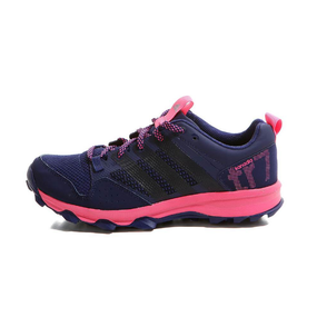 Adidas Kanadia TR 7 Women's Running Shoes B40585