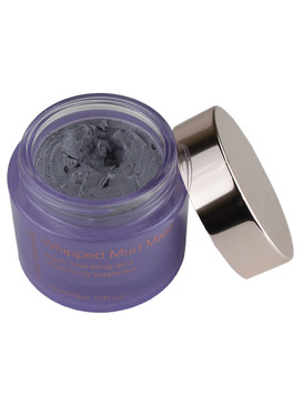 Josie Maran Whipped Mud Mask Argan Hydrating and Detoxifying Treatment  - Lavender Citrus, 1.7oz/52g Unboxed