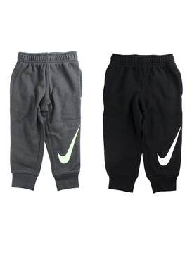 Nike Boys Cuffed Fleece Pants