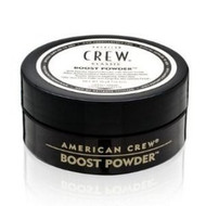 American Crew Boost Powder .3oz
