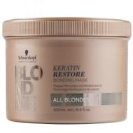 Schwarzkopf Blondme Keratin Restore Bonding Mask - All Blondes 16.9oz