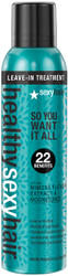 Sexy Hair Concepts Healthy Sexy Hair So You Want It All Leave-In Treatment 5.1oz