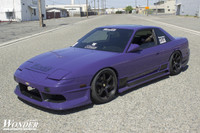 Car Modify Wonder S13 Onevia Glare Body Kit