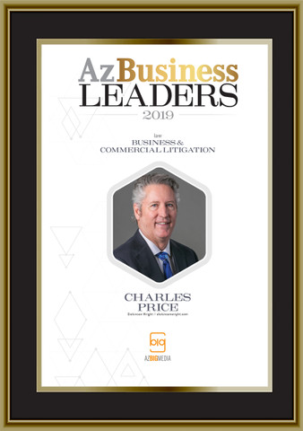 Az Business Leaders 2019 Black wood with gold trim Style B with photo